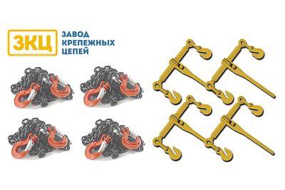 Набор крепежных цепей и натяжителей по типу AZ